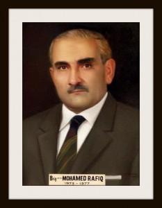 Brig Mohamed Rafiq