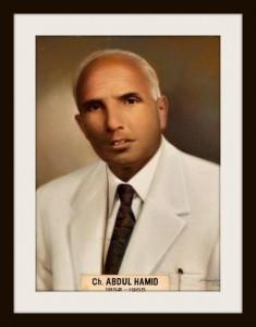 Ch Abdul Hamid