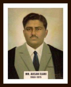 Mr Ehsan Elahi
