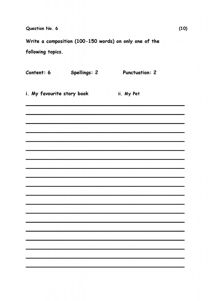English Model Paper 5-page-007