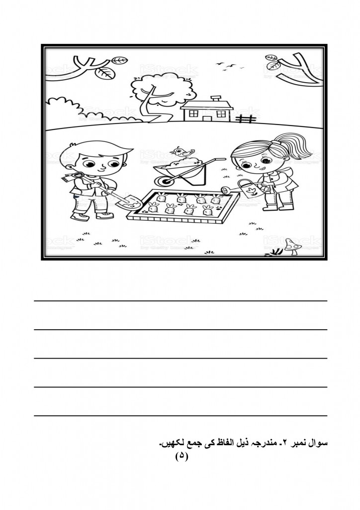 Urdu class 2-page-002