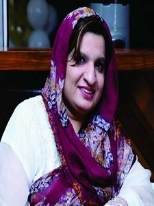 Ms Uzma Afzal